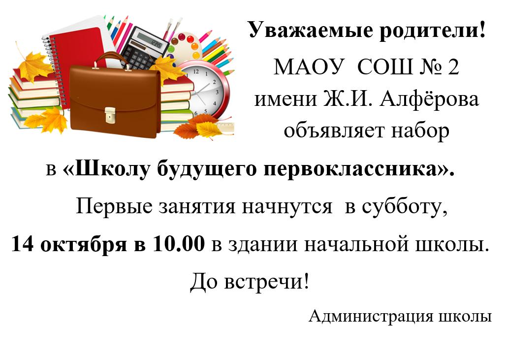 Блокировка от порносайтов к9 бесплатно и без регистрации с официального сайта